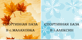 buklet sbory 2 330x161 - Development of the booklet design (autumn-winter fees 2013-1014) for the site fsk-lider.com