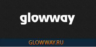 glowway prev 330x162 - Site of the company-dealer glowway.ru