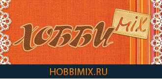 hobbimix prev 330x162 - Internet-shop of goods for hobby Hobbimix.ru