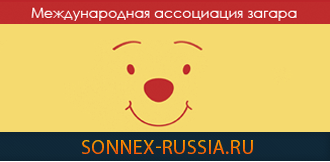 s 11 330x162 - Site-card of the company  sonnex-russia.ru