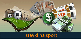 stavki 330x162 - Sports betting site