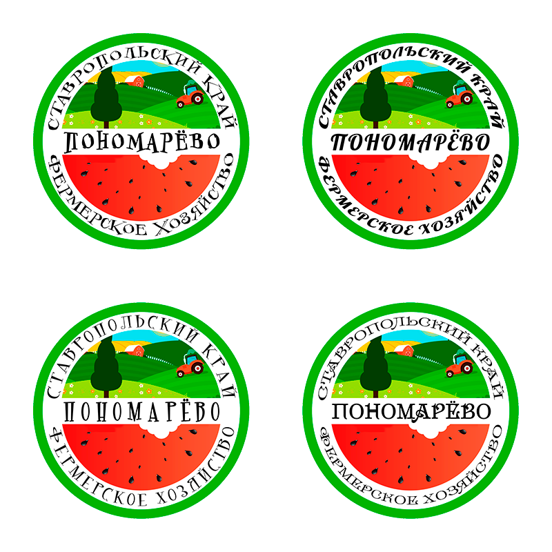 logo pon 6 - Logo for the farm Ponomarevo