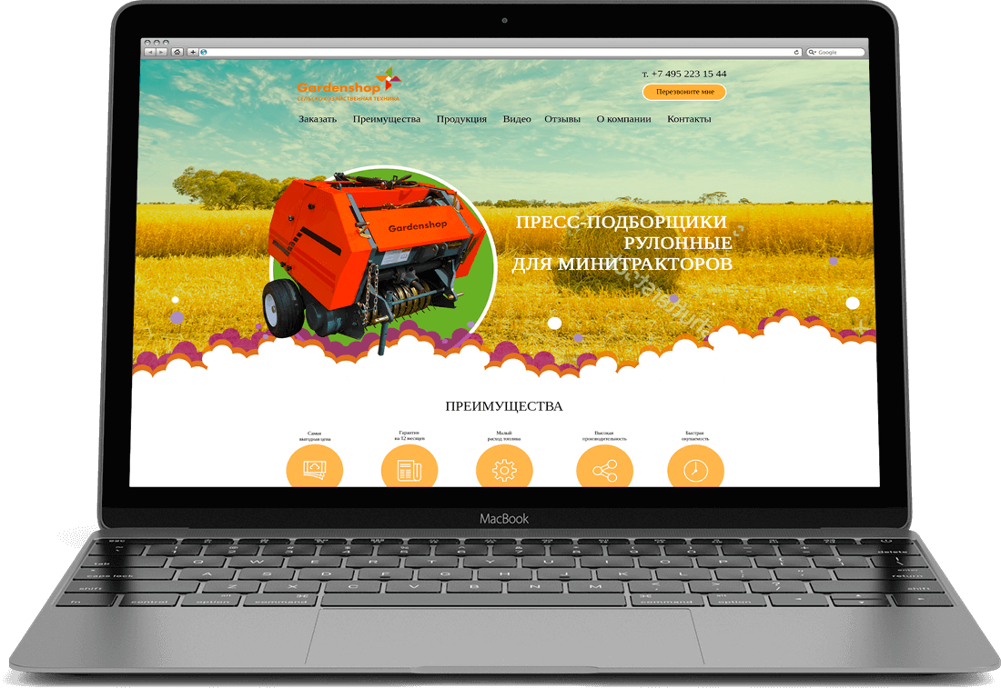 monik new press - Landing Page for the sale of balers