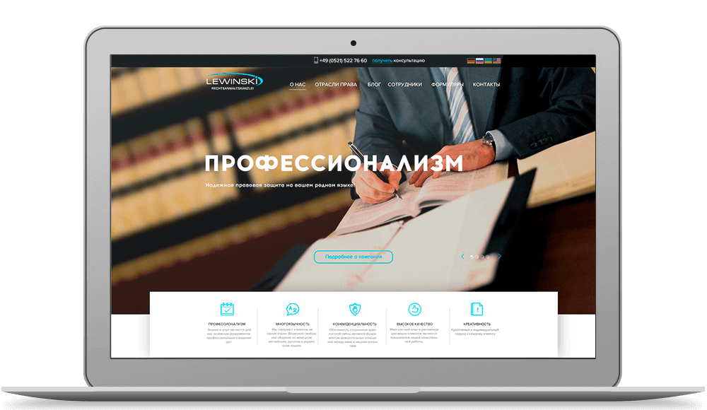 de monik2 - Personal website of a lawyer