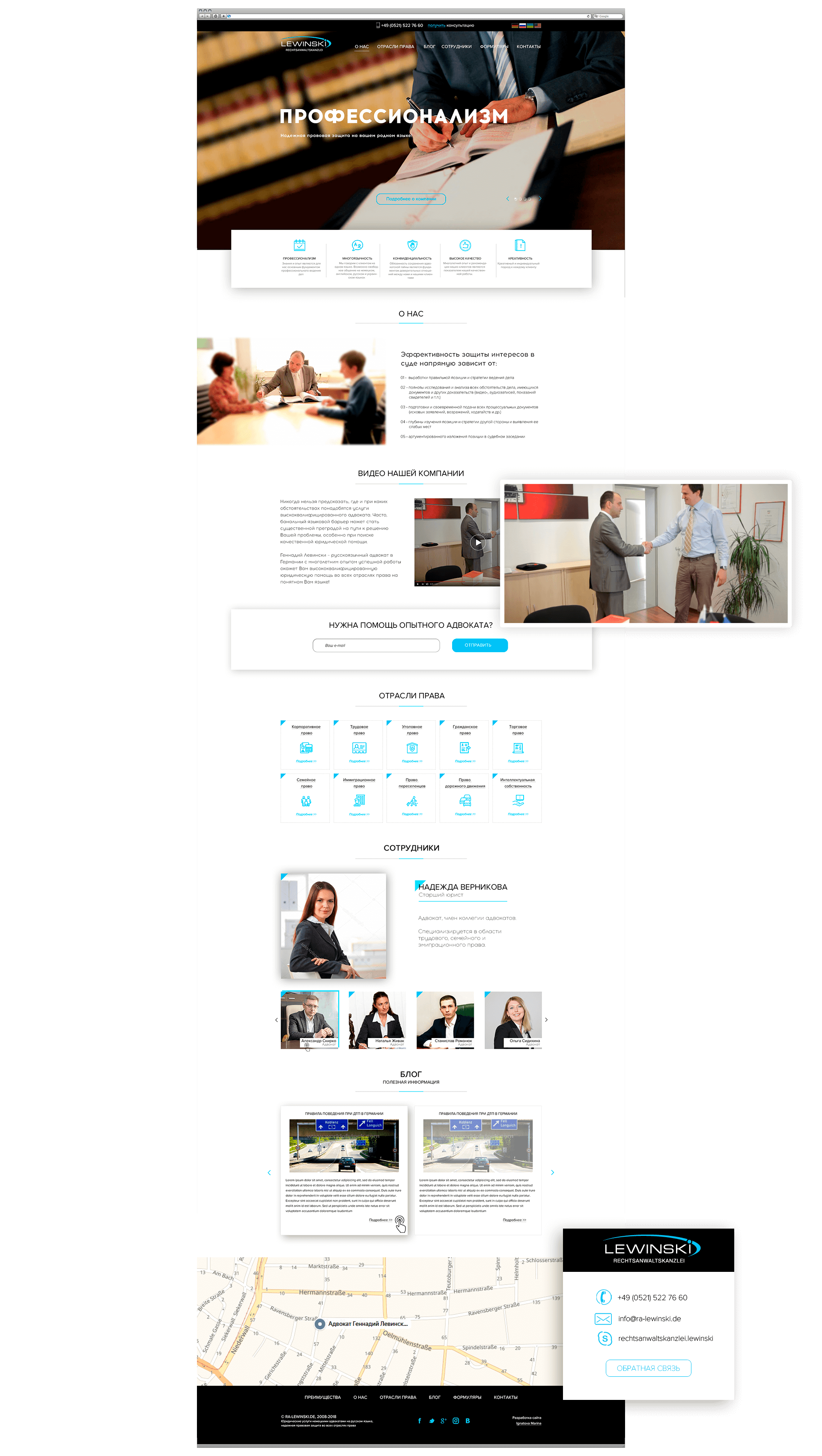 diz home one3 - Personal website of a lawyer